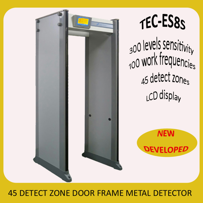 45 detect zones metal detector gate developed in 2016 TEC-ES8S